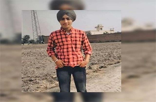 minor boy died in accident