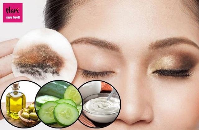 Skin Care: घर पर बनाएं 7 तरह के Makeup Remover, मिनटों में स्किन होगी साफ