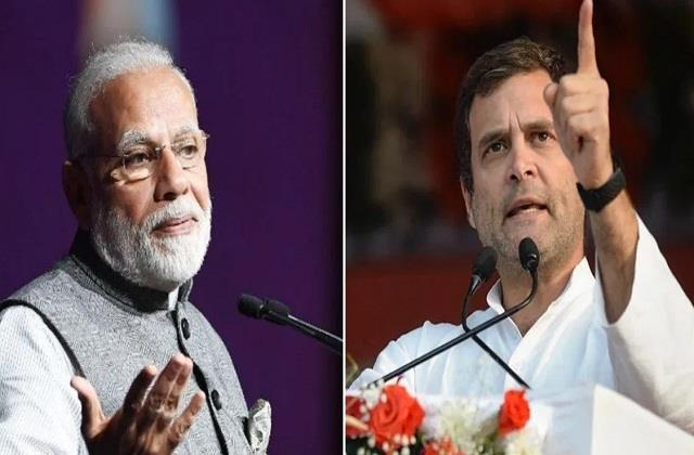 rahul gandhi questions pm modi before all party meeting