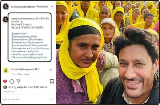 harbhajan mann salute to farmer women