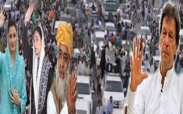 joint opposition rallies in multan city against imran khan