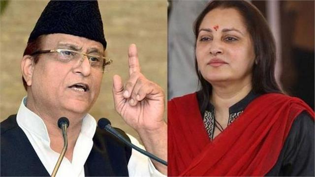 azam khan in trouble over indecent comment on jayaprada