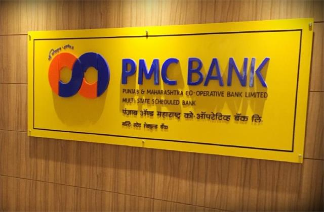 pmc bank case delhi high court reprimands rbi
