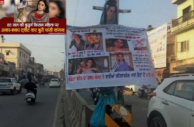 posters protest against actress kangana
