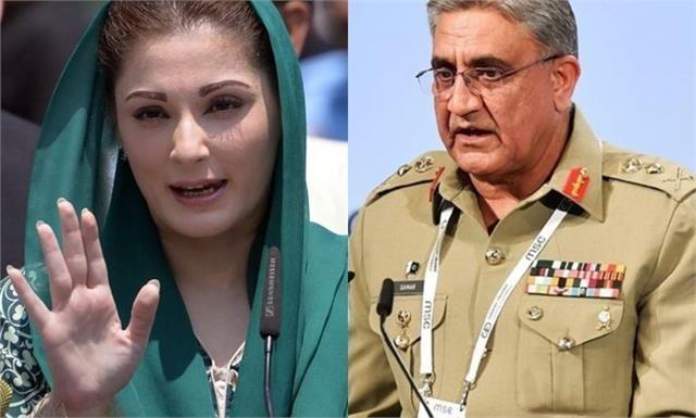 mariam nawaz recalls pakistani army on siachen kashmir creating rowdy