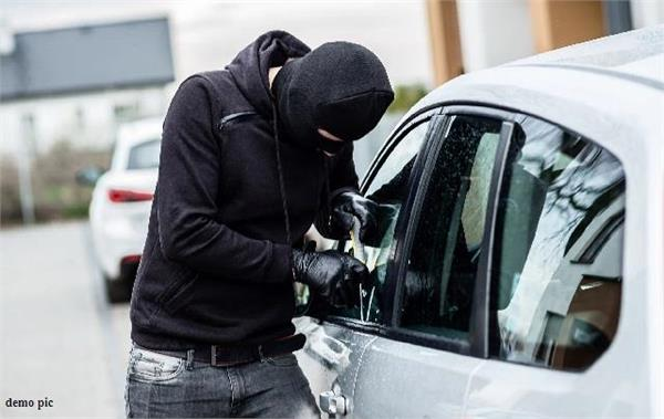 four vehicles parked outside the house stolen in one night
