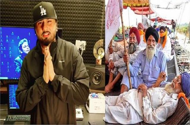 video yo yo honey singh goes in favor of farmers