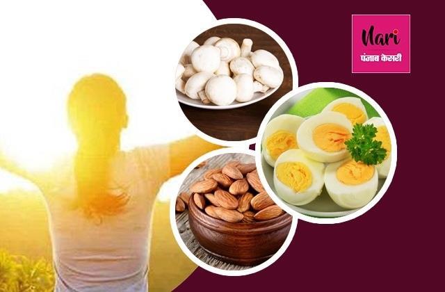 सर्दियों में नहीं सेंक पा रहे हैं धूप तो इन 5 फूड्स से पूरी करें विटामिन-डी की कमी