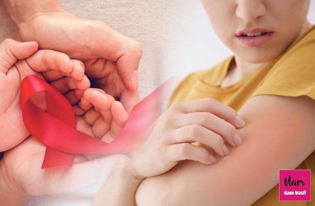 World AIDS Day: एड्स संक्रमित महिलाओं के शरीर में दिखते हैं ये लक्षण