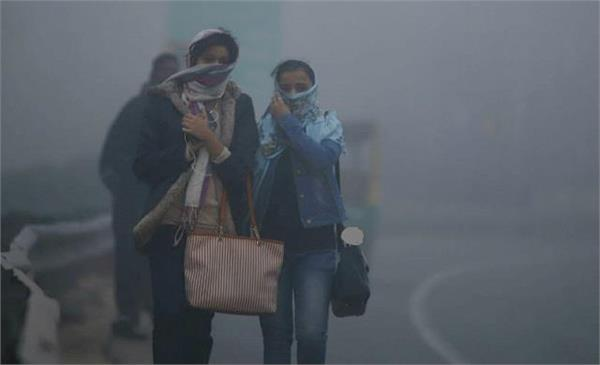 due to rain now the weather will change fear of fog along with the cold