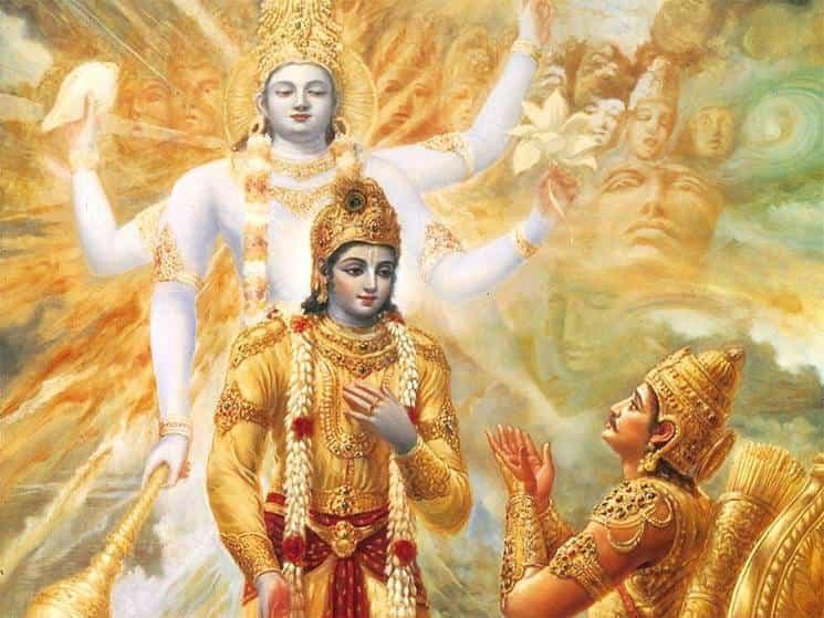 PunjabKesari, Kurukshetra Gita Mahotsav, 17 December to 25 December, bhagavad gita, bhagavad gita in hindi, gita mahotsav 2020, geeta mahotsav 2020 date, geeta jayanti mahotsav 2020, international gita jayanti mahotsav, Dharm, Punjab Kesari