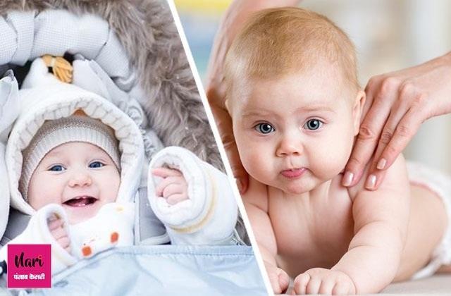 सर्दियों में इस तरह करें शिशु की देखभाल, बीमारियों से रहेगा बचाव