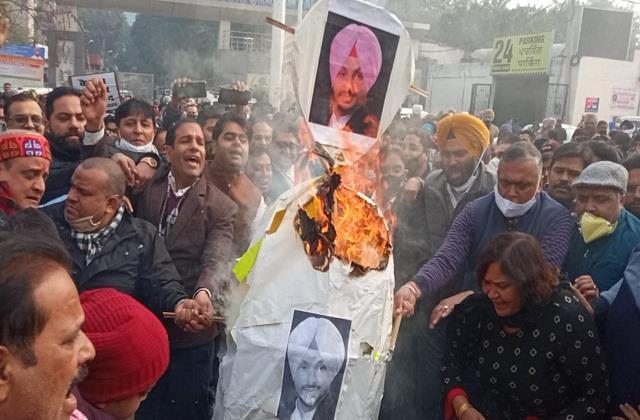 protest against ravneet bittu
