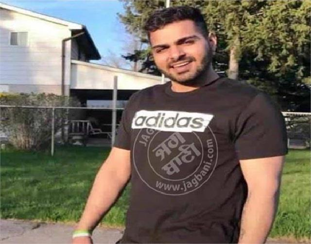 punjabi youth went to canada to study dies in accident