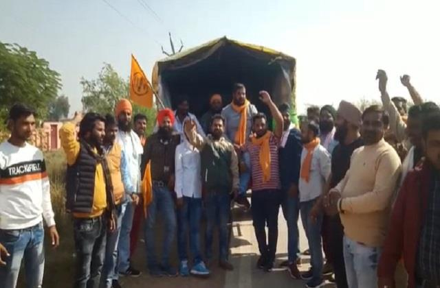 mp farmers came out in support of farmers movement