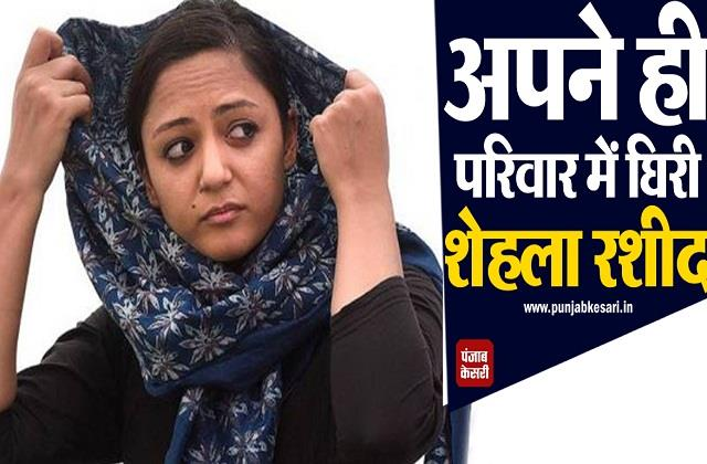 shehla rashid father made serious allegations