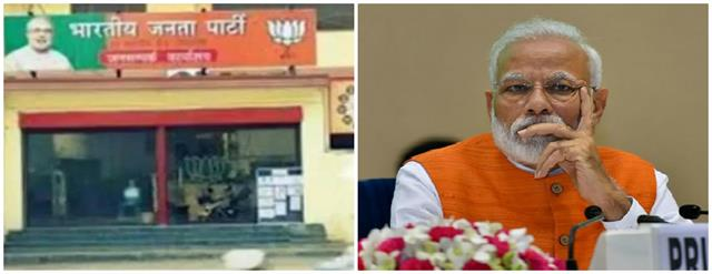 pm modi s parliamentary office offers to sell for 7 crores on olx