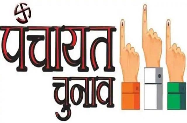 panchayat elections will not be held in 11 villages