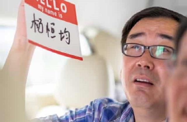 china delays australian writer yang s espionage trial for three months