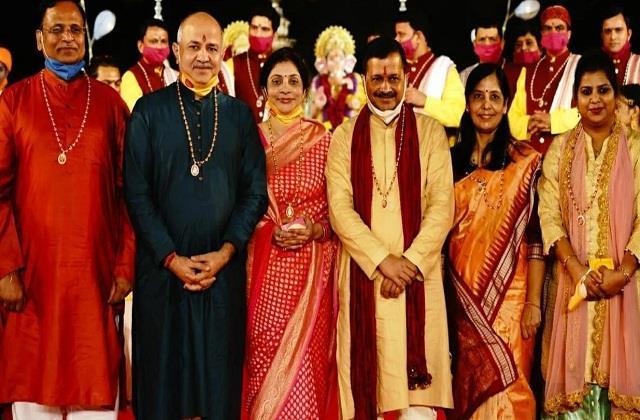 laxmi puja event arvind kejriwal diwali celebration