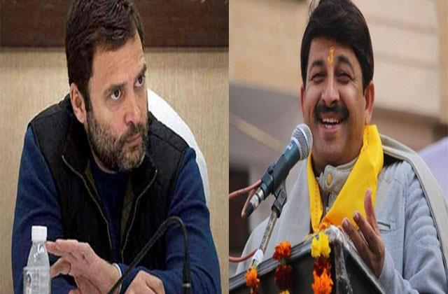manoj tiwari attack on rahul gandhi