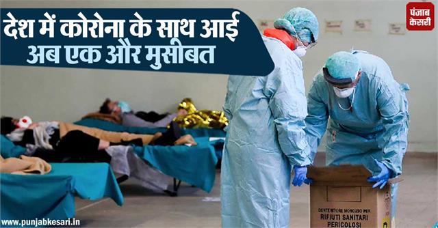 national news punjab kesari corona virus delhi