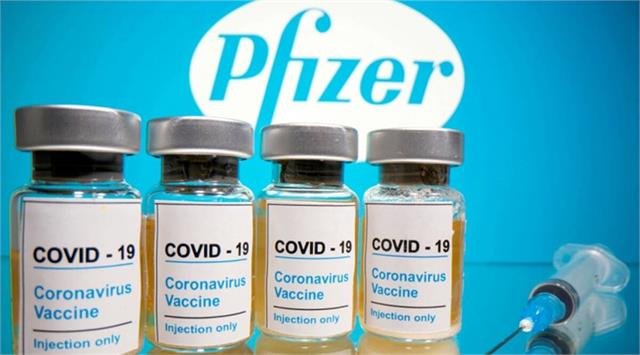 bahrain becomes second country to approve covid 19 vaccine by pfizer