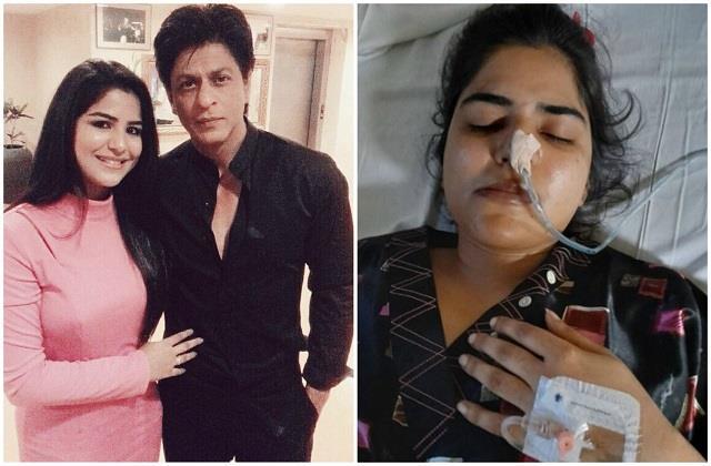 शाहरुख की को-स्टार हुई लकवे का शिकार, कोरोना संकट में नर्स बन की थी मदद