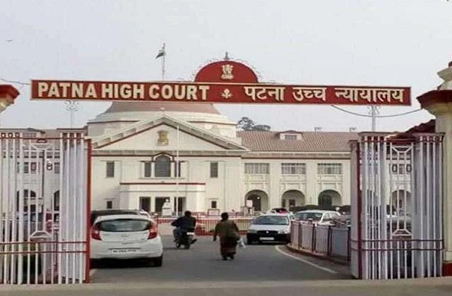 hc strict in the case of teachers working on the basis of fake degrees