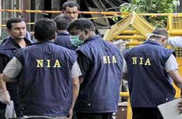nia will investigate nagrota terrorist attack