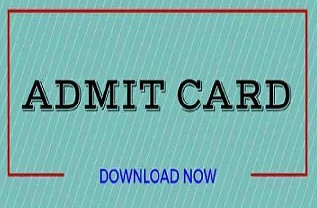snap admit card 2020 will be released today download from this link
