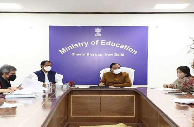 nishank discusses with higher education minister of uttarakhand