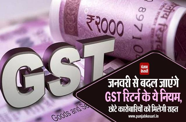 these rules of gst returns will change from january