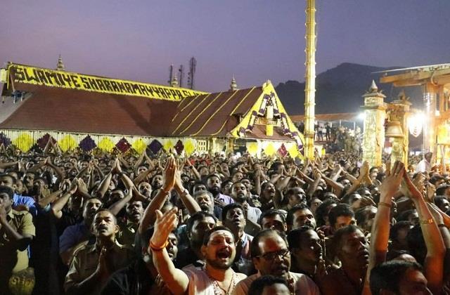 sabarimala temple kerala government supreme court