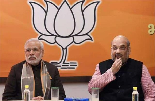 bjp in trouble in punjab
