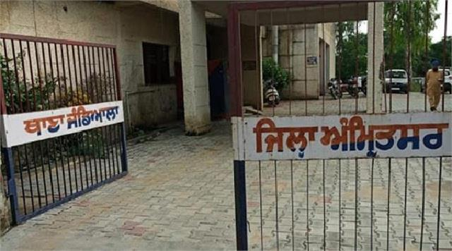 20 lakh rupees missing from jandiala police station store