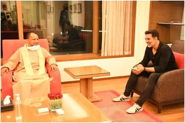 cm yogi and bollywood superstar akshay kumar meet in mumbai