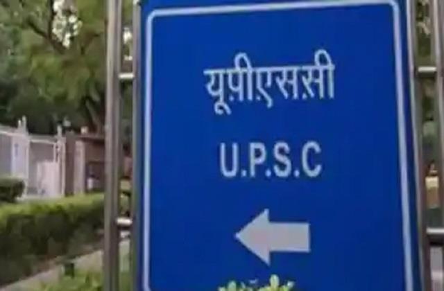 union public service commission recruitment for various posts