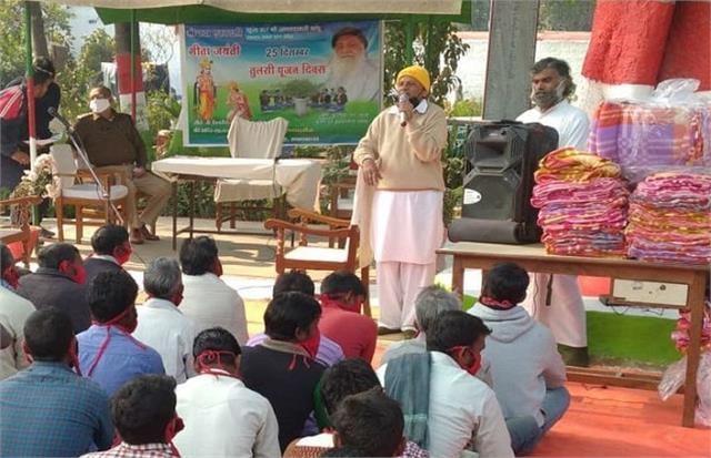 investigation started in distributing blankets in the jail a poster of asaram