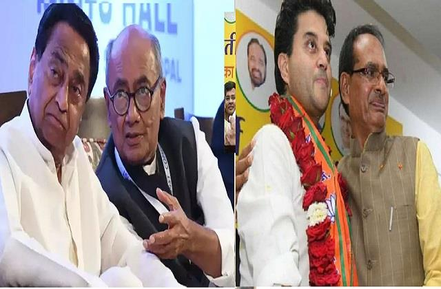 scindia supporters also involved in black money transactions
