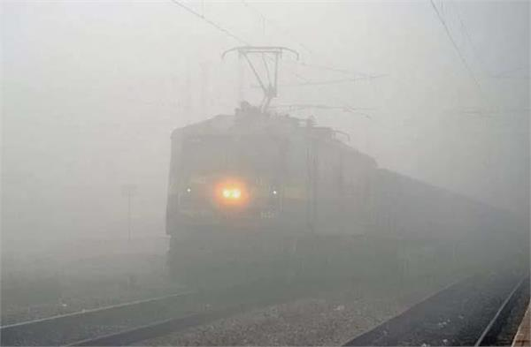 railways cancelled express trains due to fog