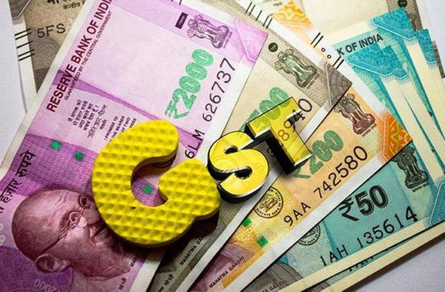 the ministry of finance provided gst revenue compensation