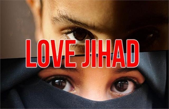 love jihad accused of tricking hindu girl into mau 14 people booked