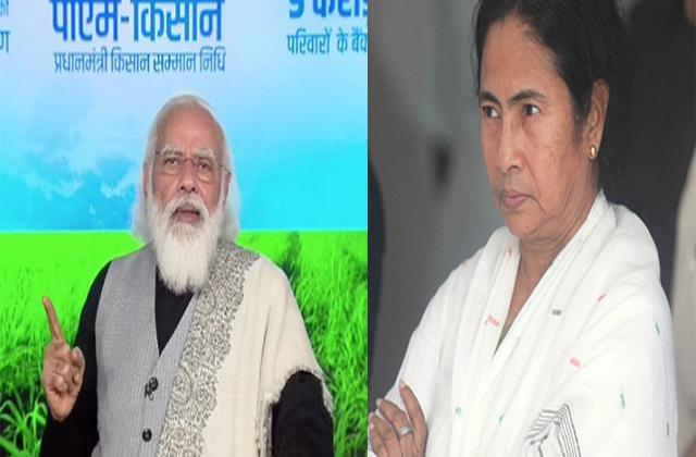 mamata banerjee narendra modi prime minister kisan samman nidhi yojana