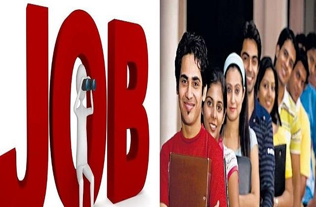 golden job opportunity for 10th pass youth