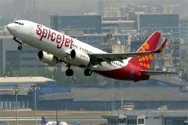 adampur to mumbai flight took 45 minutes late passenger upset
