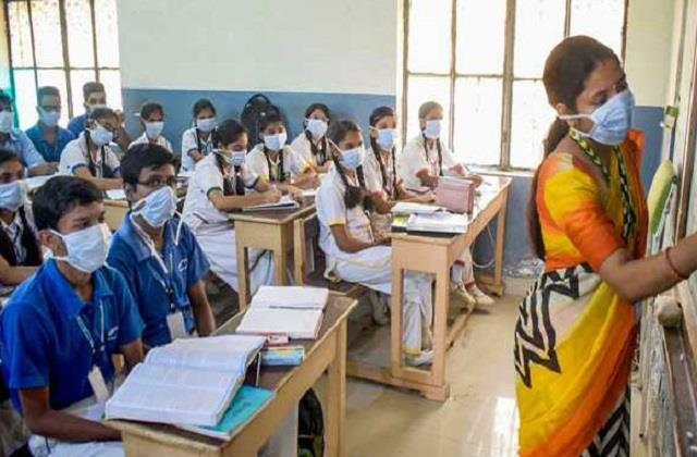 rajasthan government reduced the syllabus from class 1 to 5th by 48