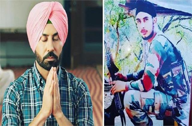 binnu dhillon paid tribute to the son of a martyred farmer