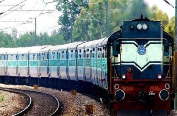 dibrugarh amritsar express canceled other trains route diverted