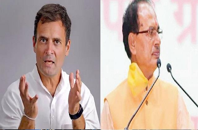 lathicharge on corona virus in bhopal rahul gandhi said shame shivraj ji